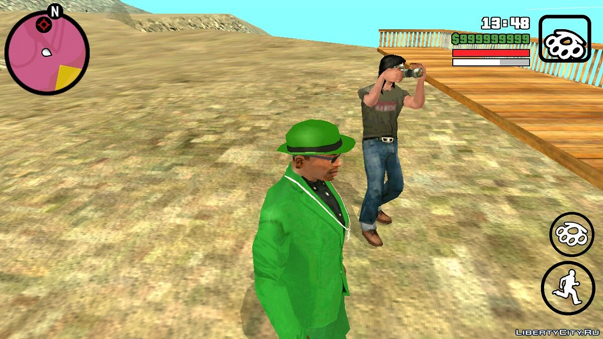 CLEO script Tourists on the mountain (photographed) for GTA San Andreas (iOS, Android)