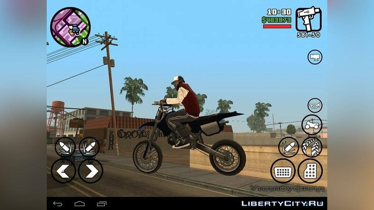 Bouncing Sanchez (Android) for GTA San Andreas (iOS, Android)