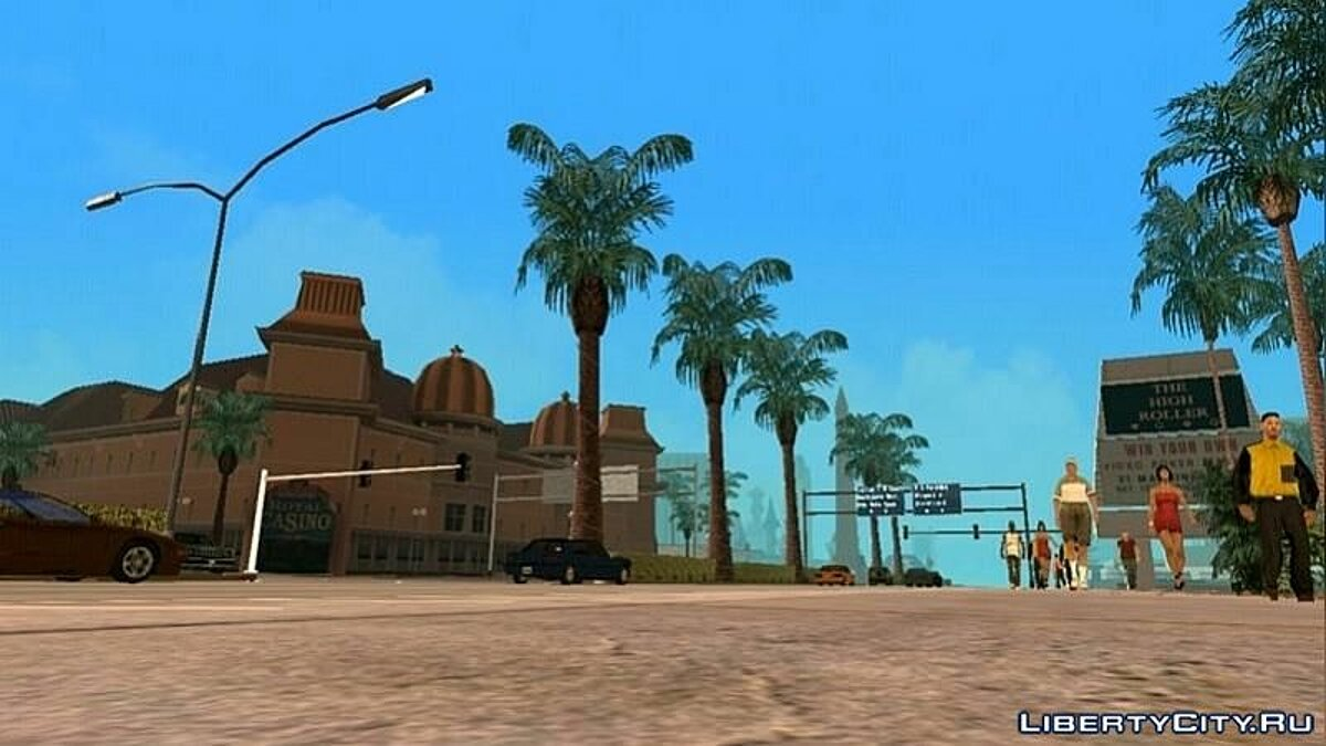 CLEO script Realistic clouds for GTA San Andreas (iOS, Android)