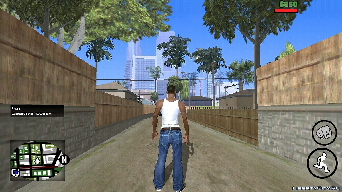 CLEO script Animation of Franklin from GTA 5 V2 for GTA San Andreas (iOS, Android)