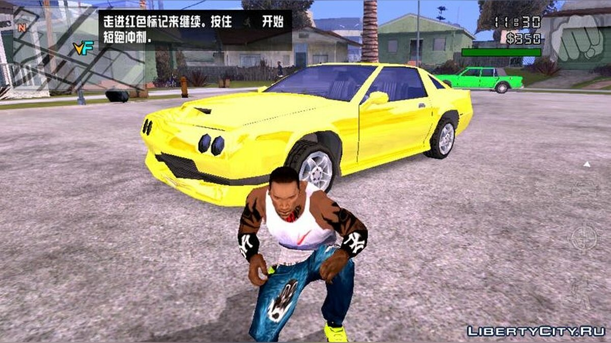 CLEO script Reflection on cars in the style of GTA 5 for GTA San Andreas (iOS, Android)