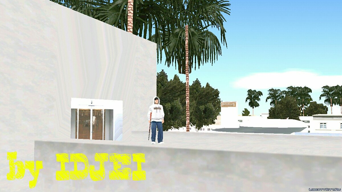 Trial of drugs in LS for GTA San Andreas (iOS, Android) - screenshot #5