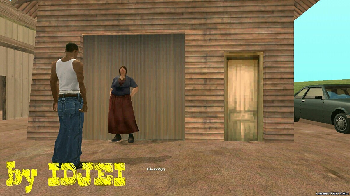 Grandmother renting a farmhouse for GTA San Andreas (iOS, Android) - Картинка #2