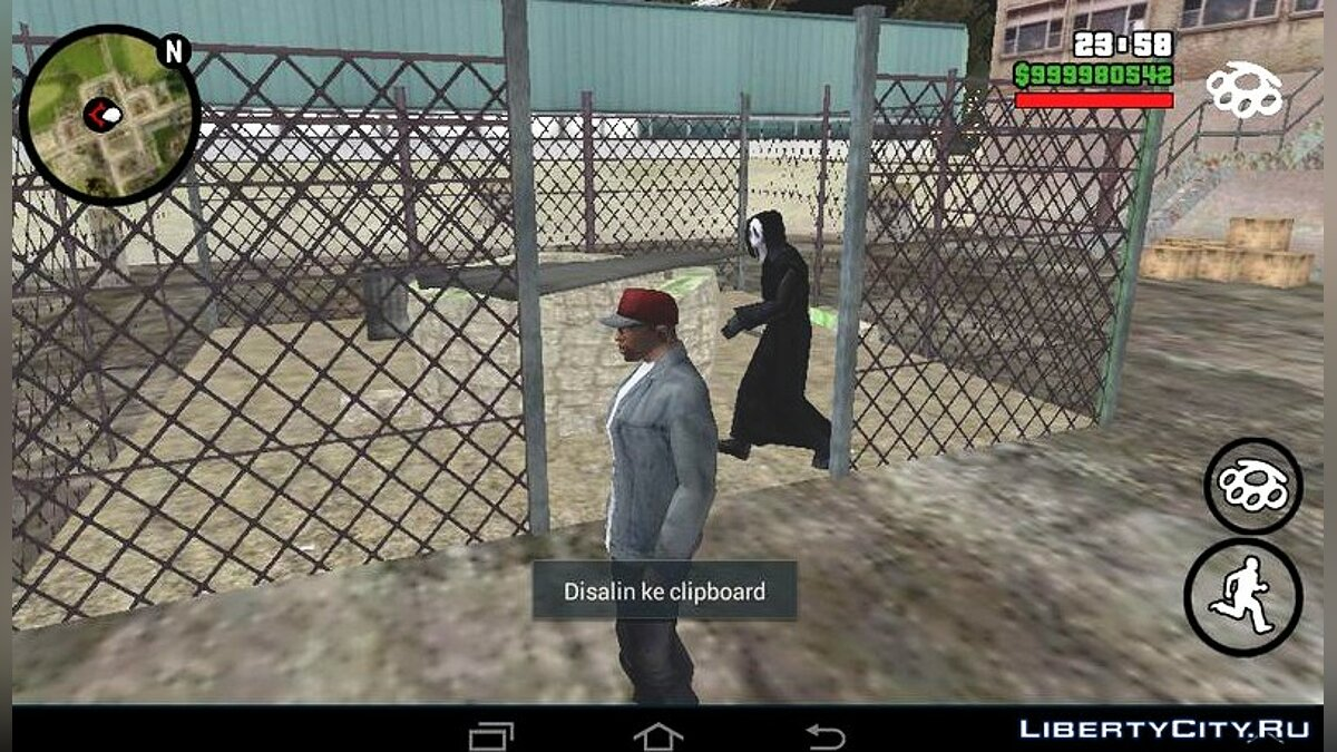 CLEO script Scream Mod for Android for GTA San Andreas (iOS, Android)