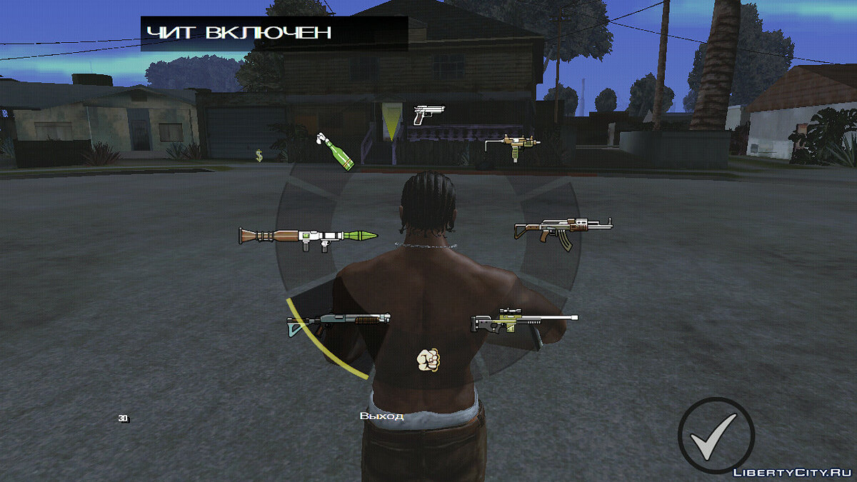 CLEO script New menu for switching weapons v1 for GTA San Andreas (iOS, Android)