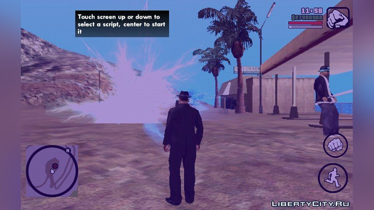 CLEO script Street Fighter Mod - Street Fights for GTA San Andreas (iOS, Android)