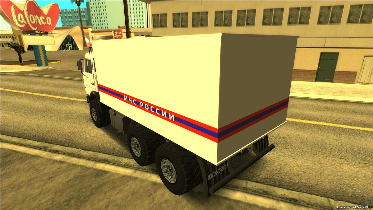 KamAZ car KamAZ EMERCOM of Russia (Humanitarian aid) for GTA San Andreas