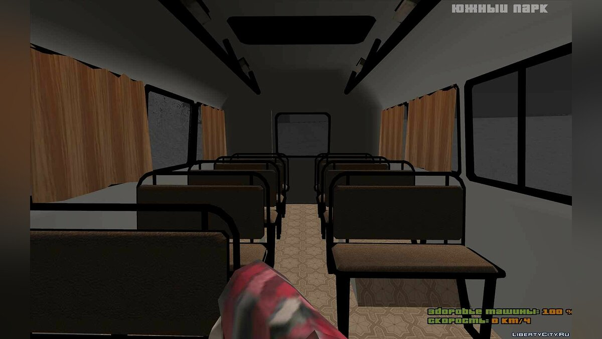 KAvZ car The KAVZ-685 bus for GTA San Andreas