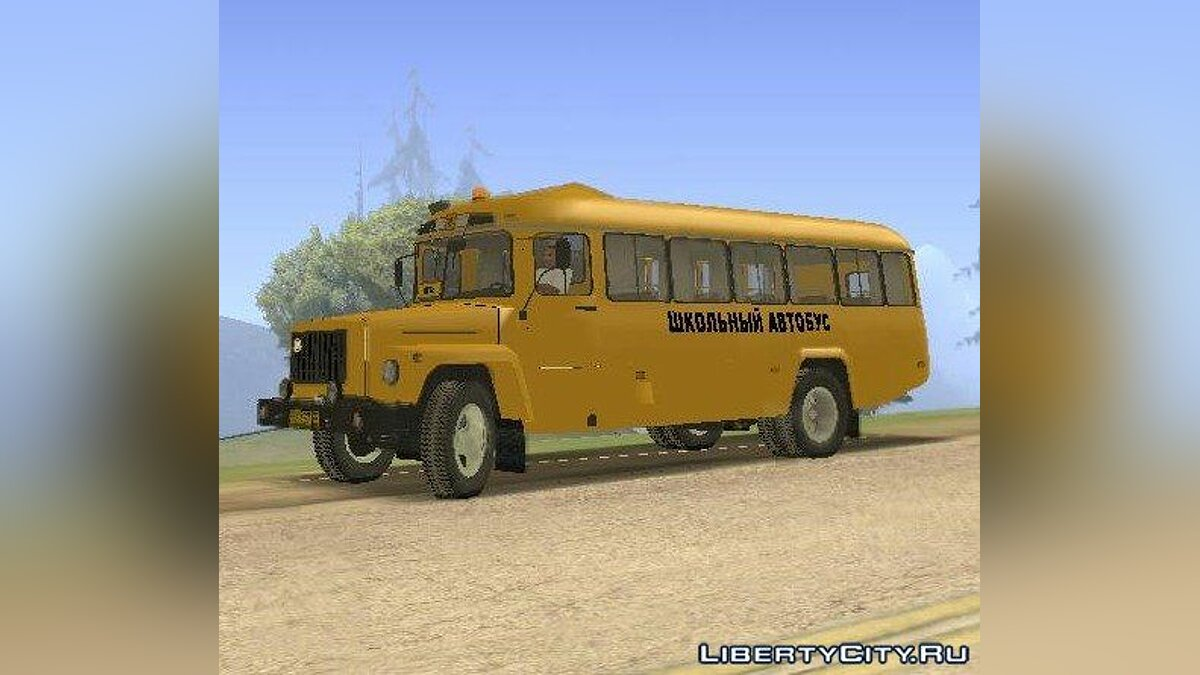 KAvZ car Kavz 39765 School bus for GTA San Andreas