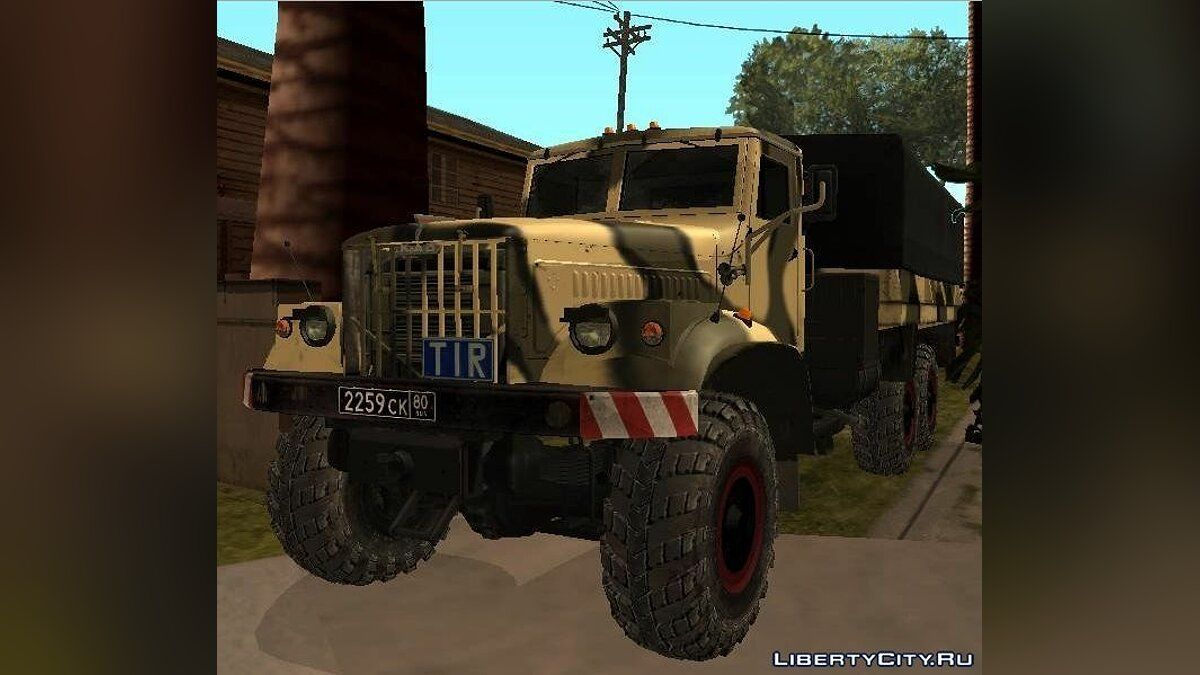 KrAZ car KrAZ - 255 B1 for GTA San Andreas