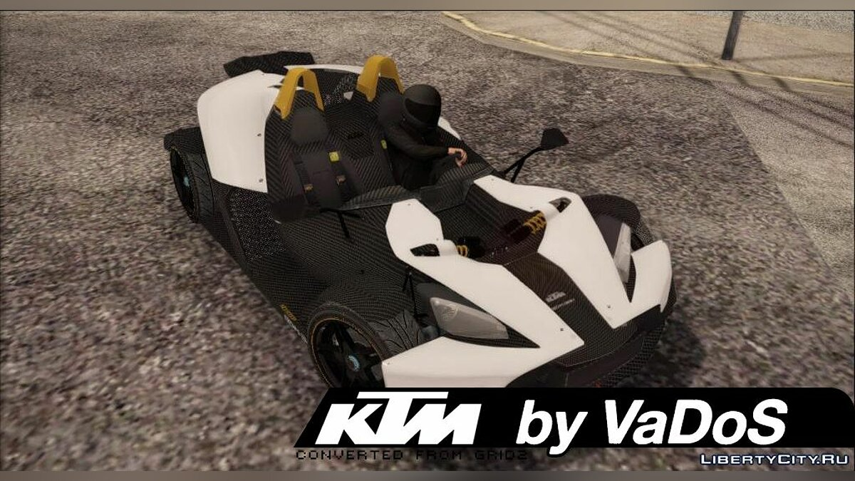 KTM car KTM-X-Bow for GTA San Andreas