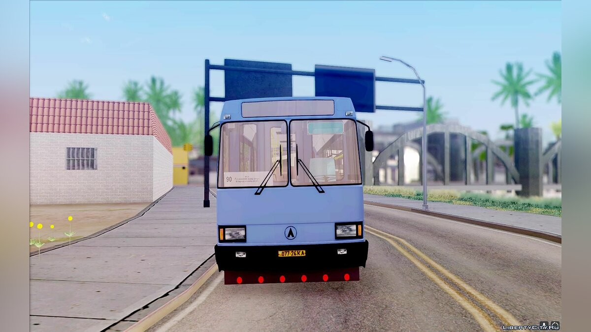 LAZ car LAZ 525270 for GTA San Andreas
