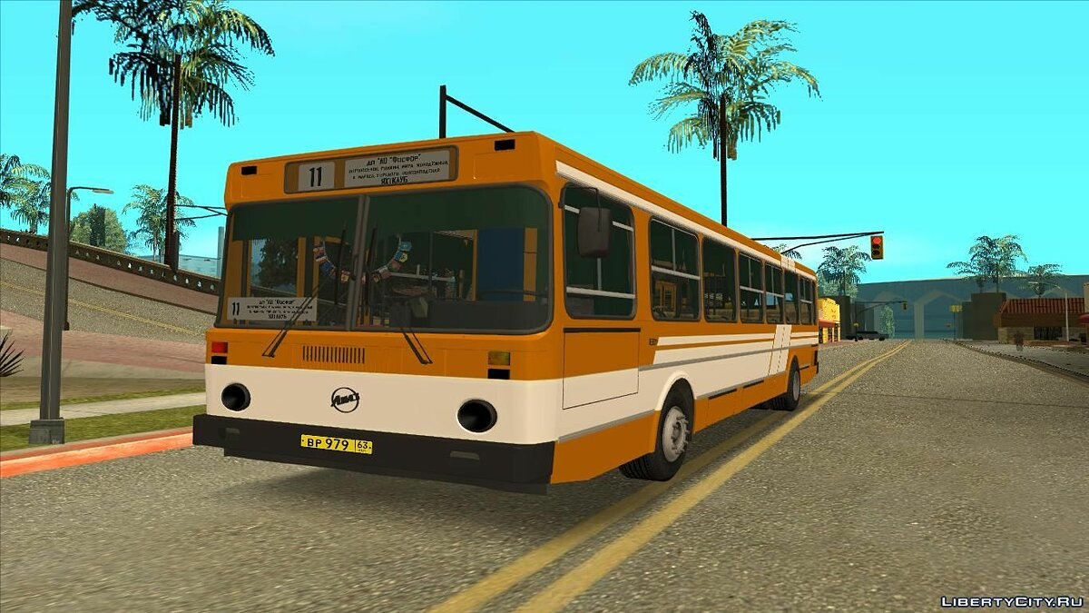 LiAZ car LiAZ 5256.00 for GTA San Andreas