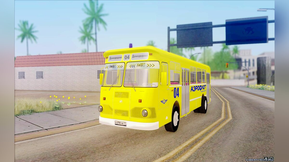 LiAZ car LiAZ 677P Aeroflot for GTA San Andreas