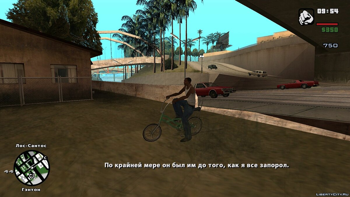 Islands and locations LAe2: Eliminate default for GTA San Andreas