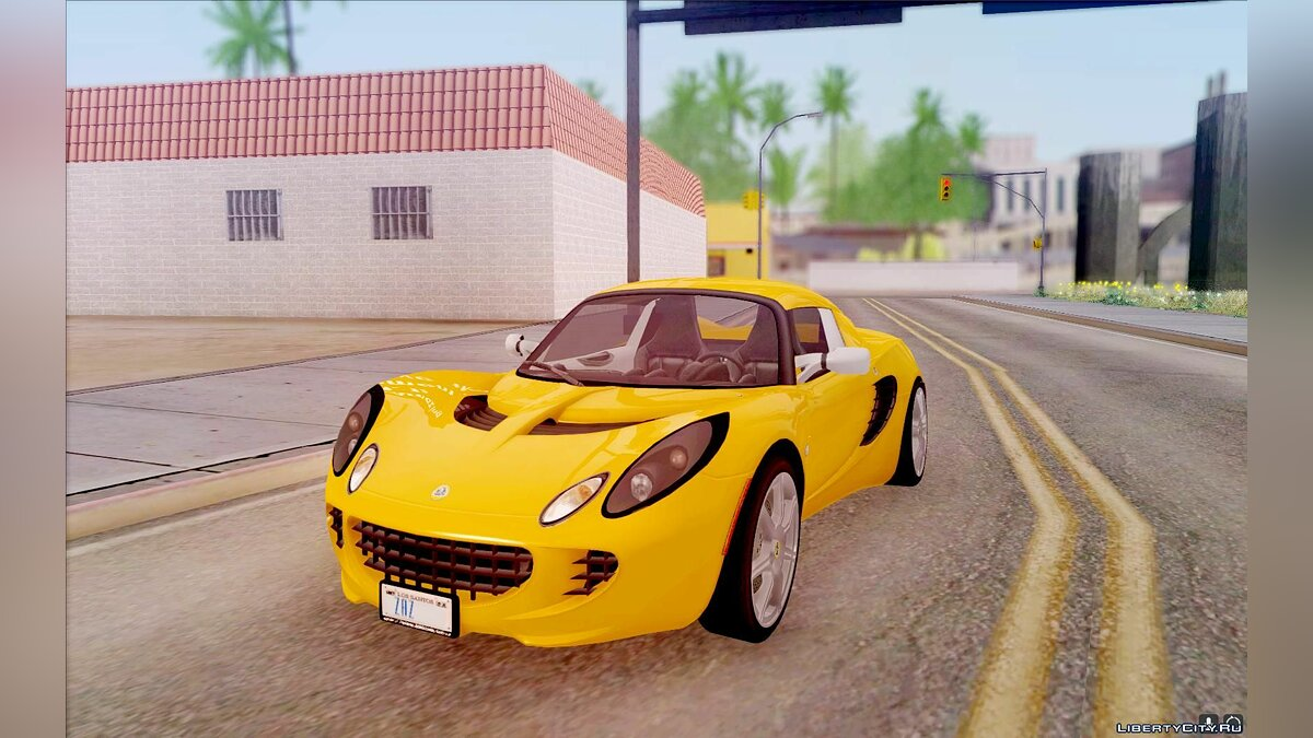 Lotus car Lotus Elise for GTA San Andreas