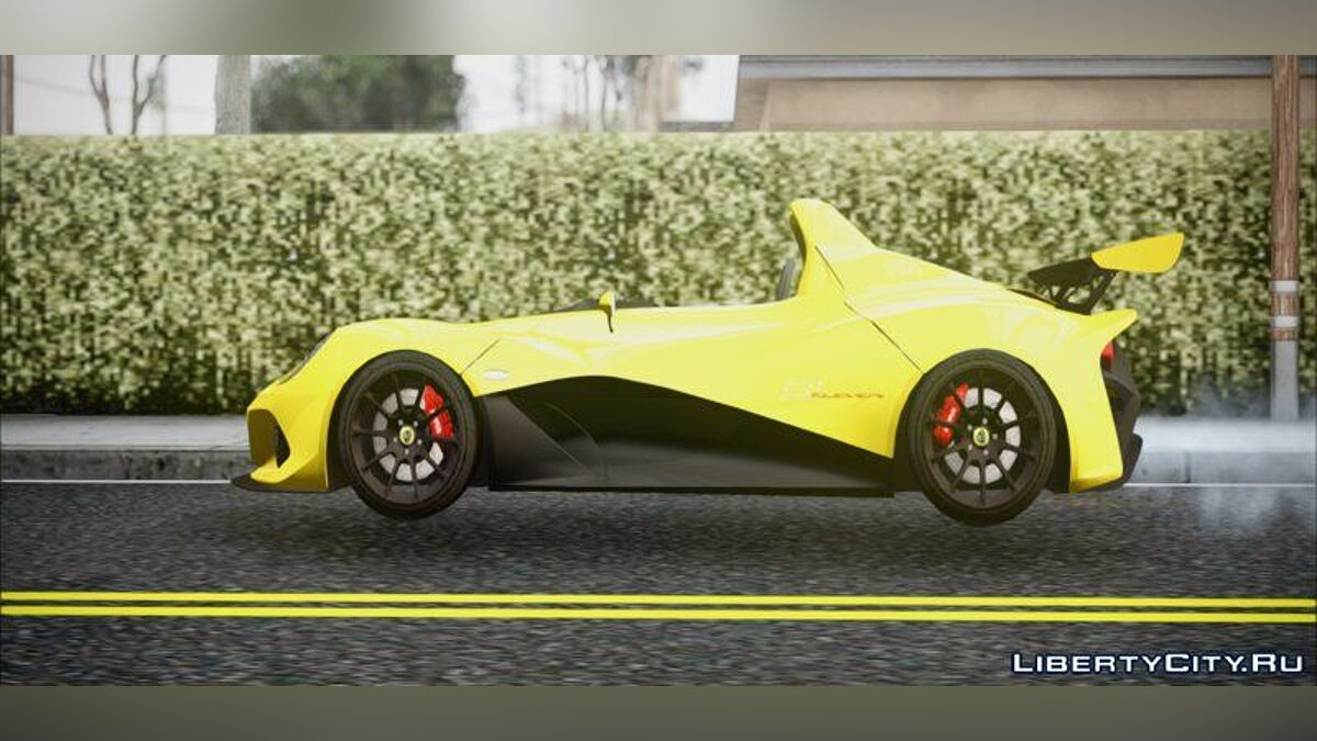 Lotus car Lotus 3-Eleven 2106 for GTA San Andreas