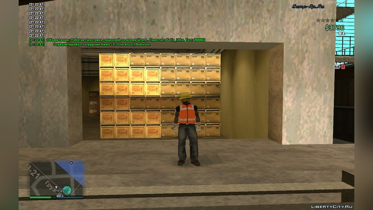 LUA script Bot to work as a loader. SAMP-RP only for GTA San Andreas