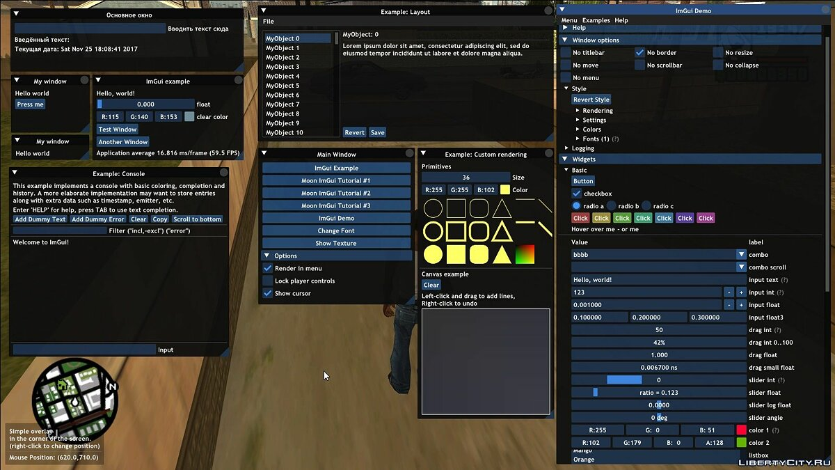 LUA script Moon ImGui for GTA San Andreas