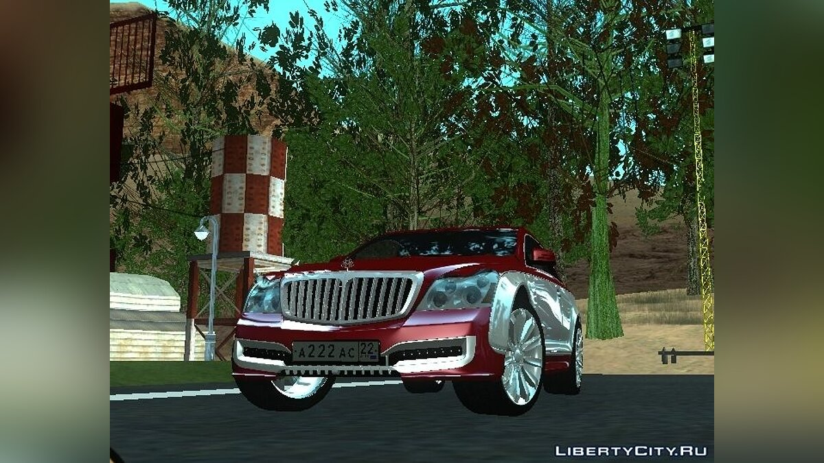 Maybach car Maybach 57S Coupe Xenatec for GTA San Andreas