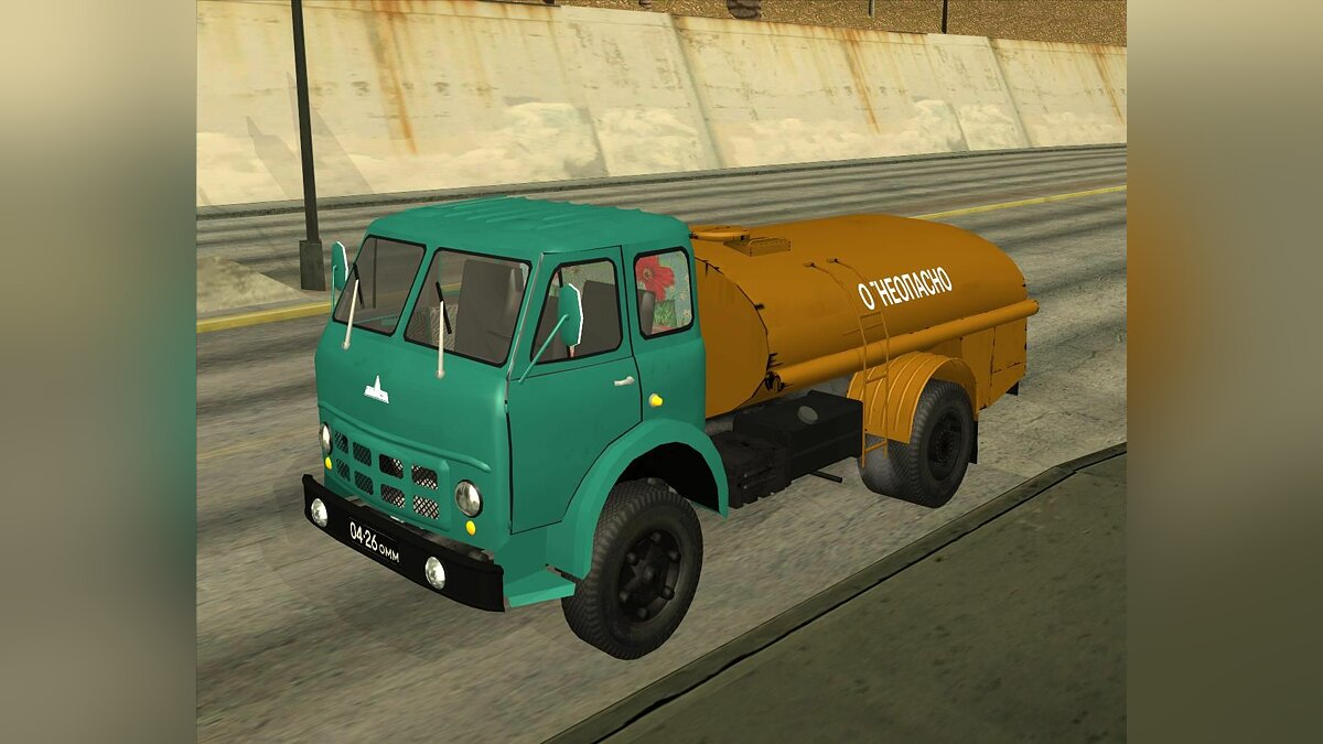 MAZ car МаЗ 503 fuel and lubricants for GTA San Andreas