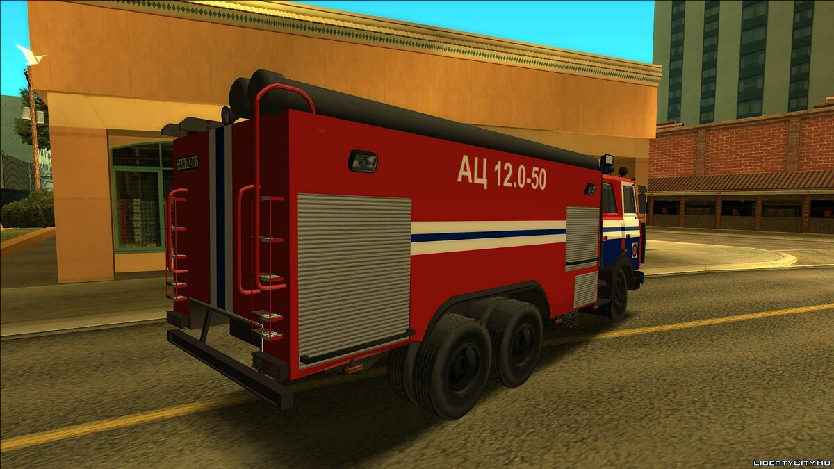 MAZ car MAZ (Ministry of Emergencies of Belarus) for GTA San Andreas