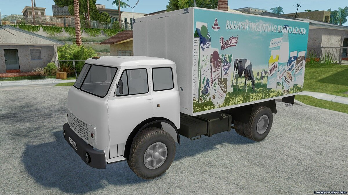 MAZ car MAZ-5335 Product for GTA San Andreas