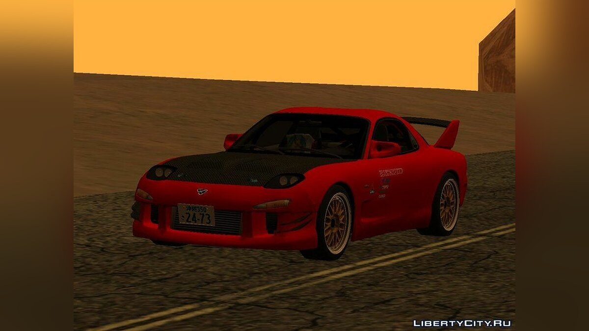 Mazda car Mazda RX-7 FD3s Touge Warrior