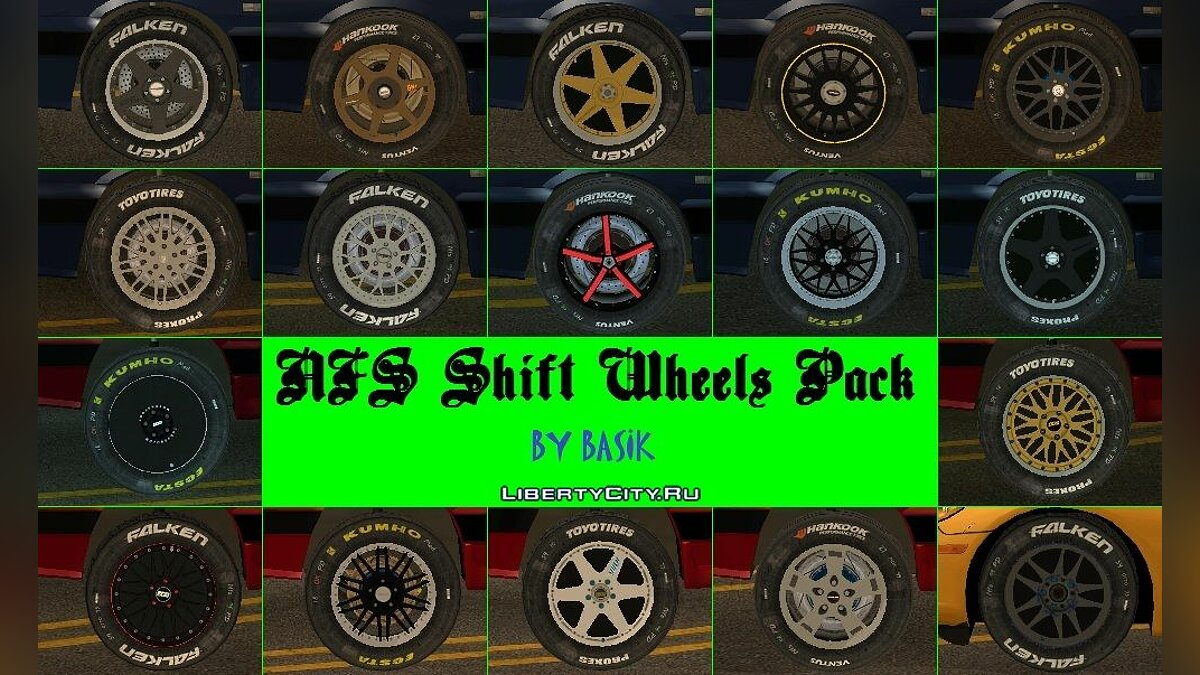 Mod NFS Shift Wheels Pack for GTA San Andreas