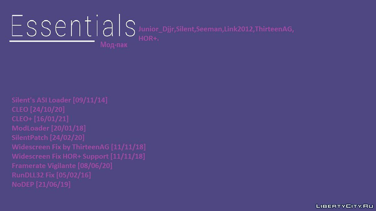Mod Essentials - Pack of essential mods for GTA San Andreas