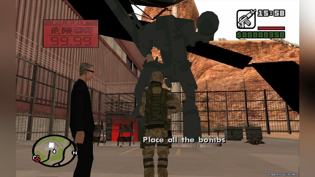 Mod New army base plus 5 missions for GTA San Andreas