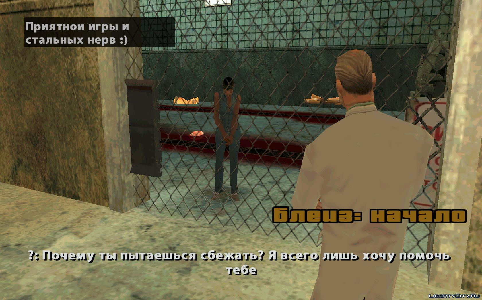 New missions for GTA San Andreas: 2693 new mission for GTA