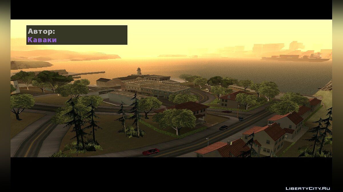 New mission Mouse: Prologue for GTA San Andreas