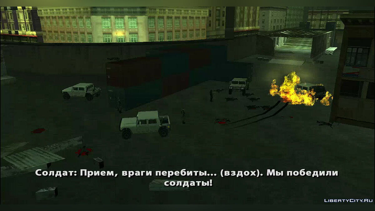 New mission Call of Duty for GTA San Andreas