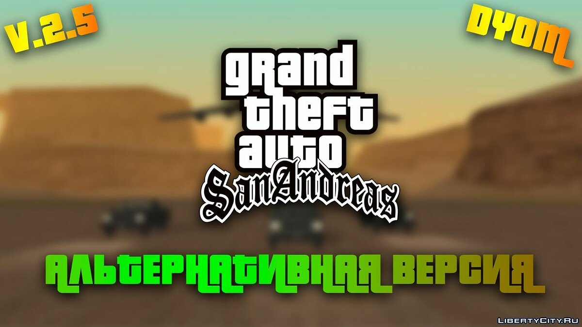New mission Grand Theft Auto San Andreas (Alternative Version) for GTA San Andreas