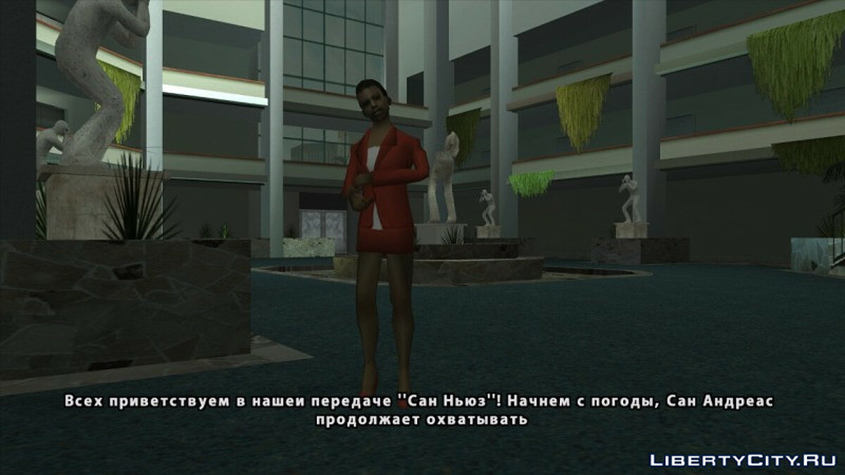 New mission The Fate of the Surgeon for GTA San Andreas