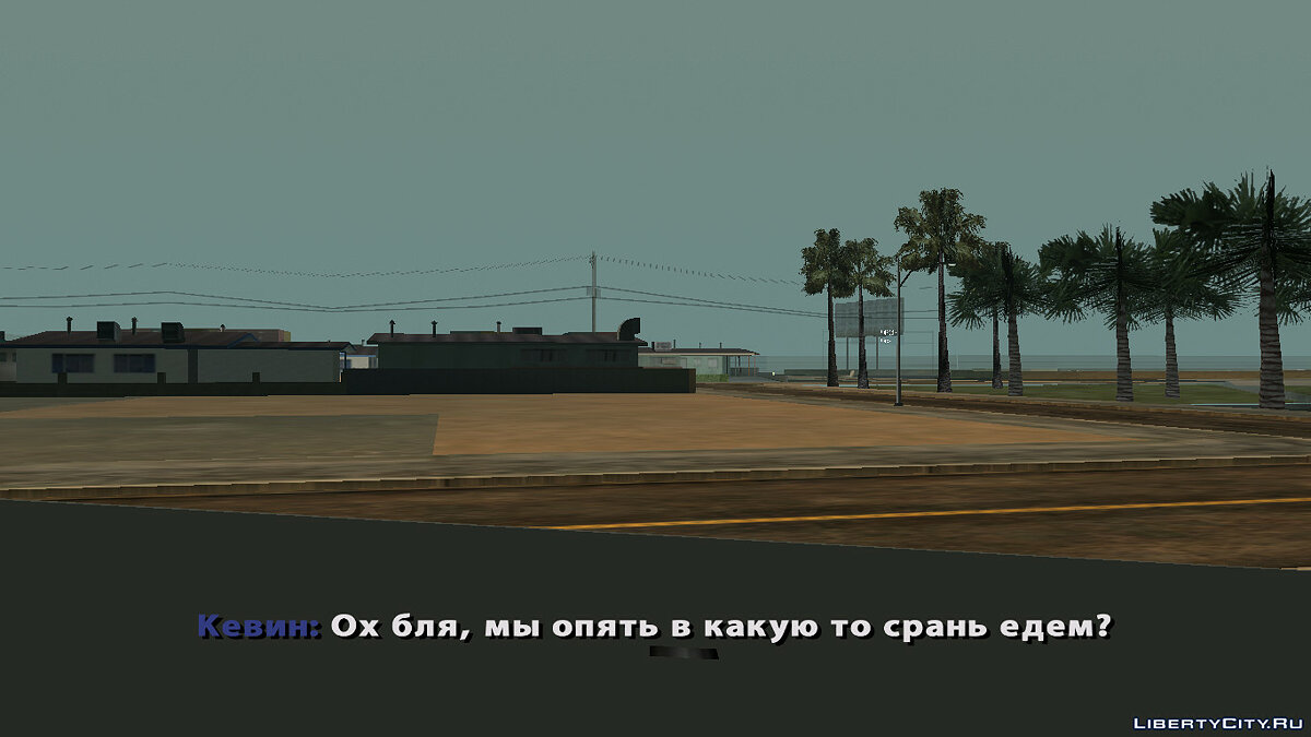 New mission Battlefield for GTA San Andreas