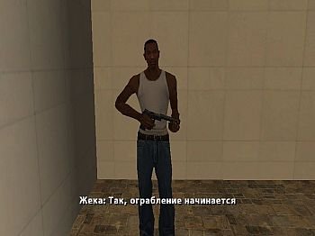New mission Криминальная Каховка for GTA San Andreas