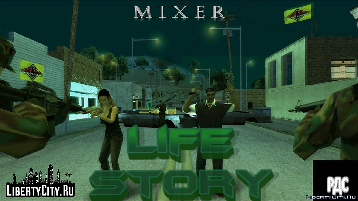 New mission Life story part4 for GTA San Andreas