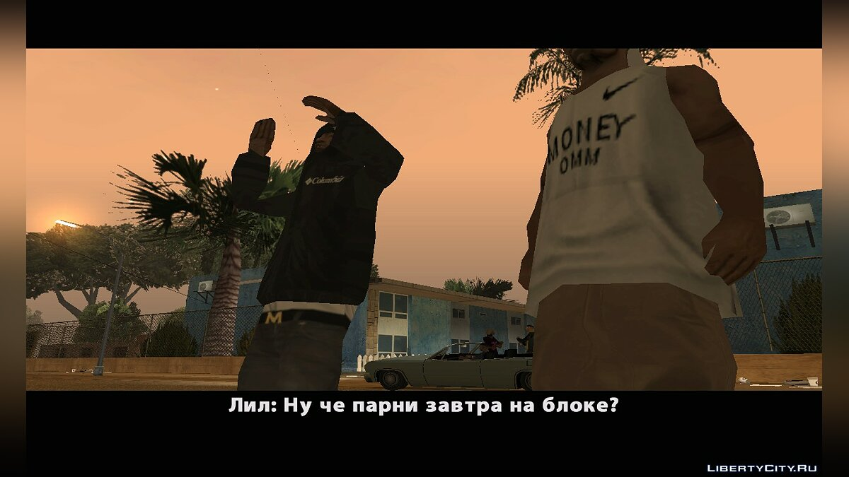 New mission Ghetto story for GTA San Andreas