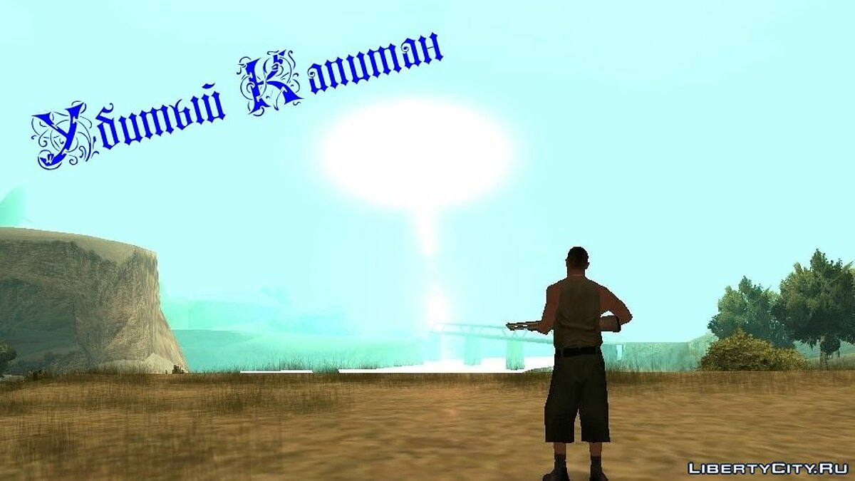 New mission Captain Slain (Musical Mission) for GTA San Andreas