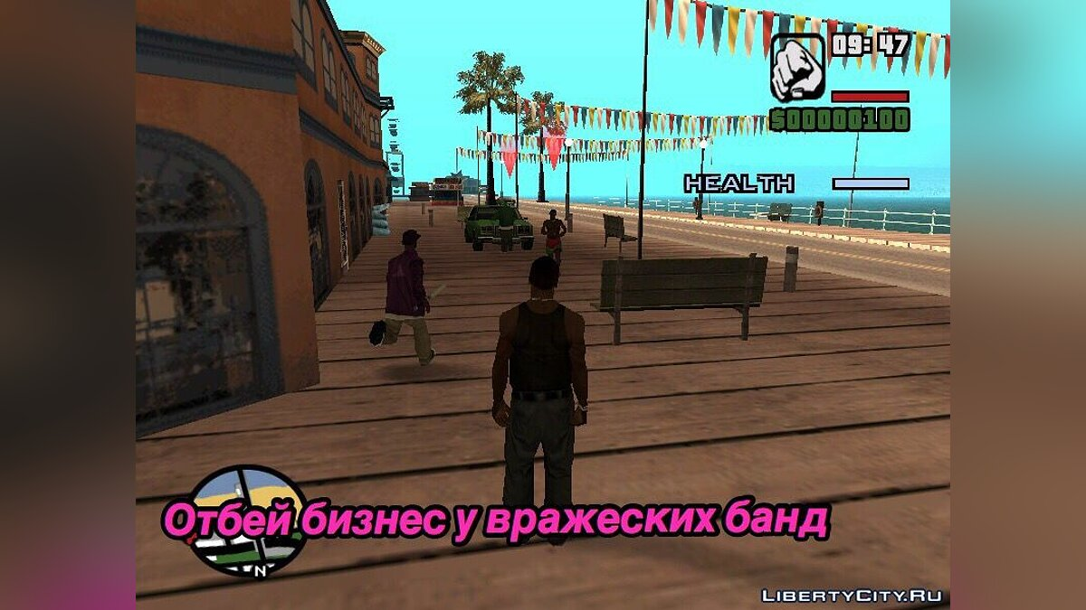 New mission Gangsters dreams for GTA San Andreas