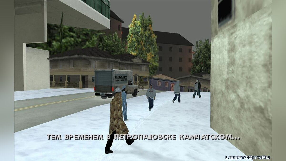 New mission Crime scene for GTA San Andreas