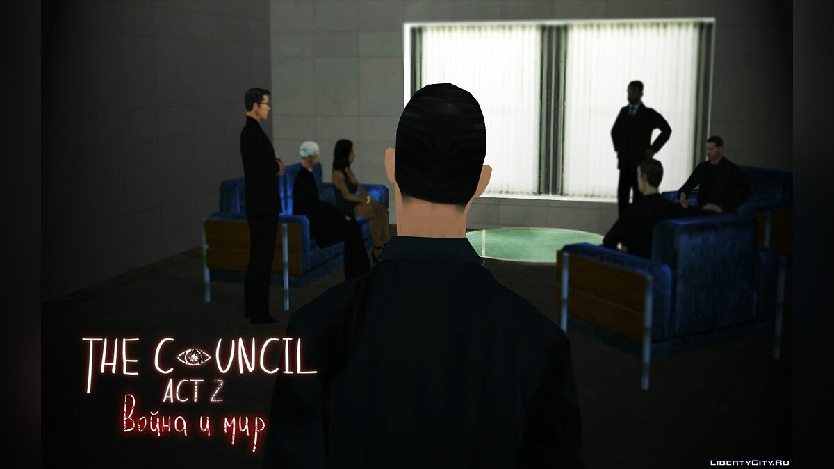 New mission The Council. Акт 2: Война и Мир for GTA San Andreas