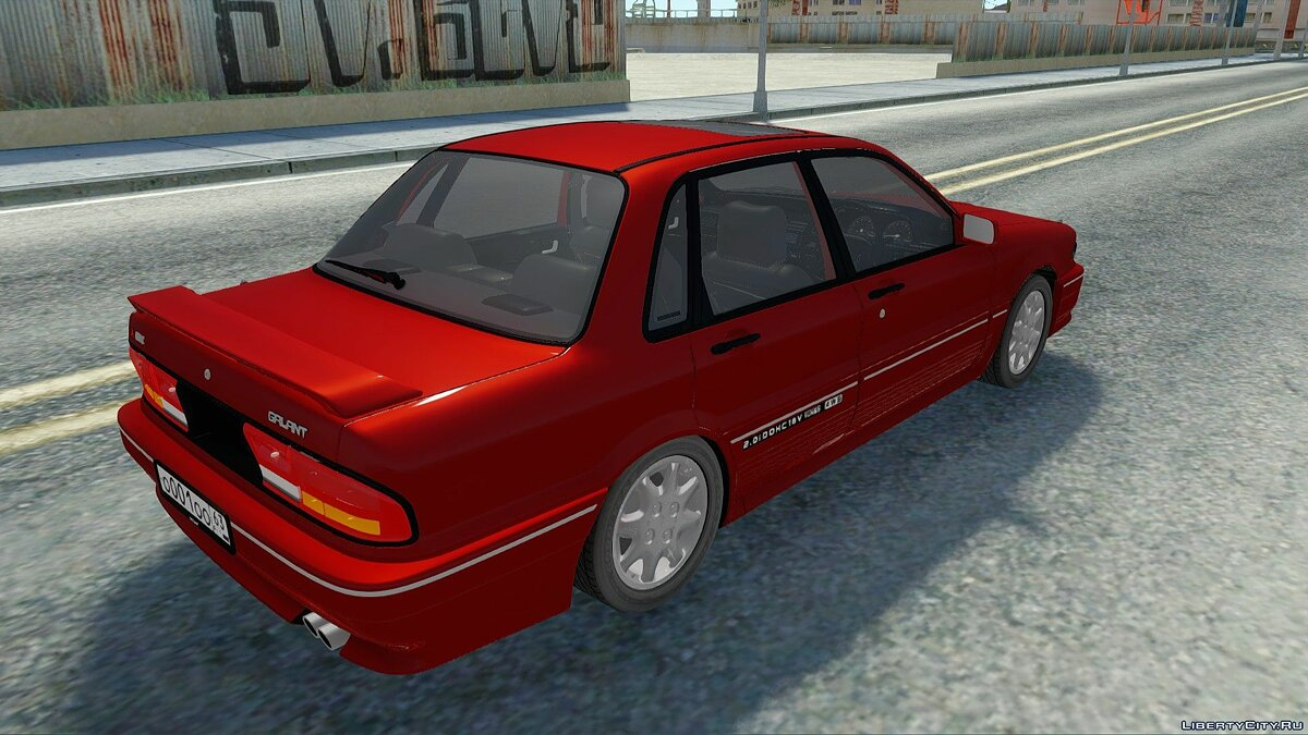 Mitsubishi car Mitsubishi Galant VR-4 '92 for GTA San Andreas