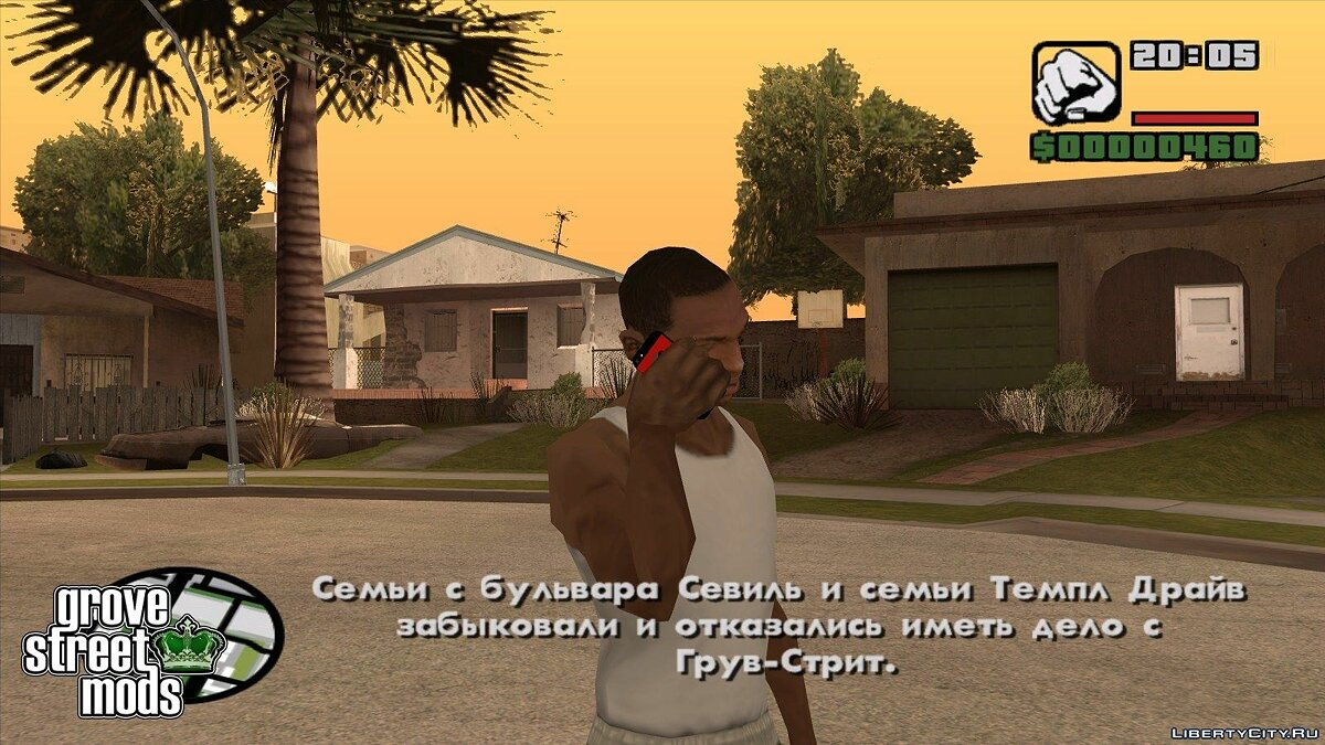 Cellphone CzarPhone for GTA San Andreas