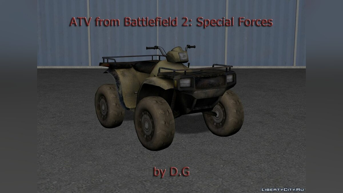 Quad ATV from Battlefield 2: Special Forces for GTA San Andreas - Картинка #1