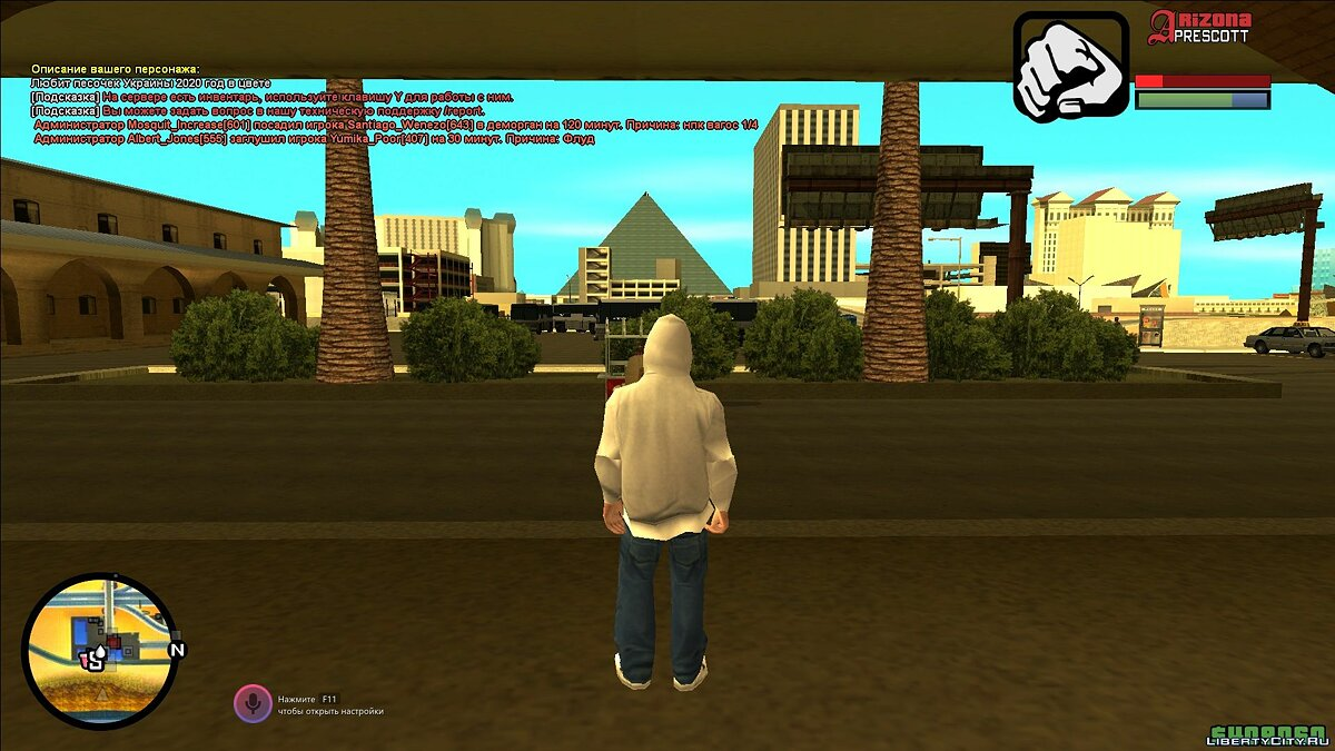File Mobile HUD for Arizona RP for GTA San Andreas