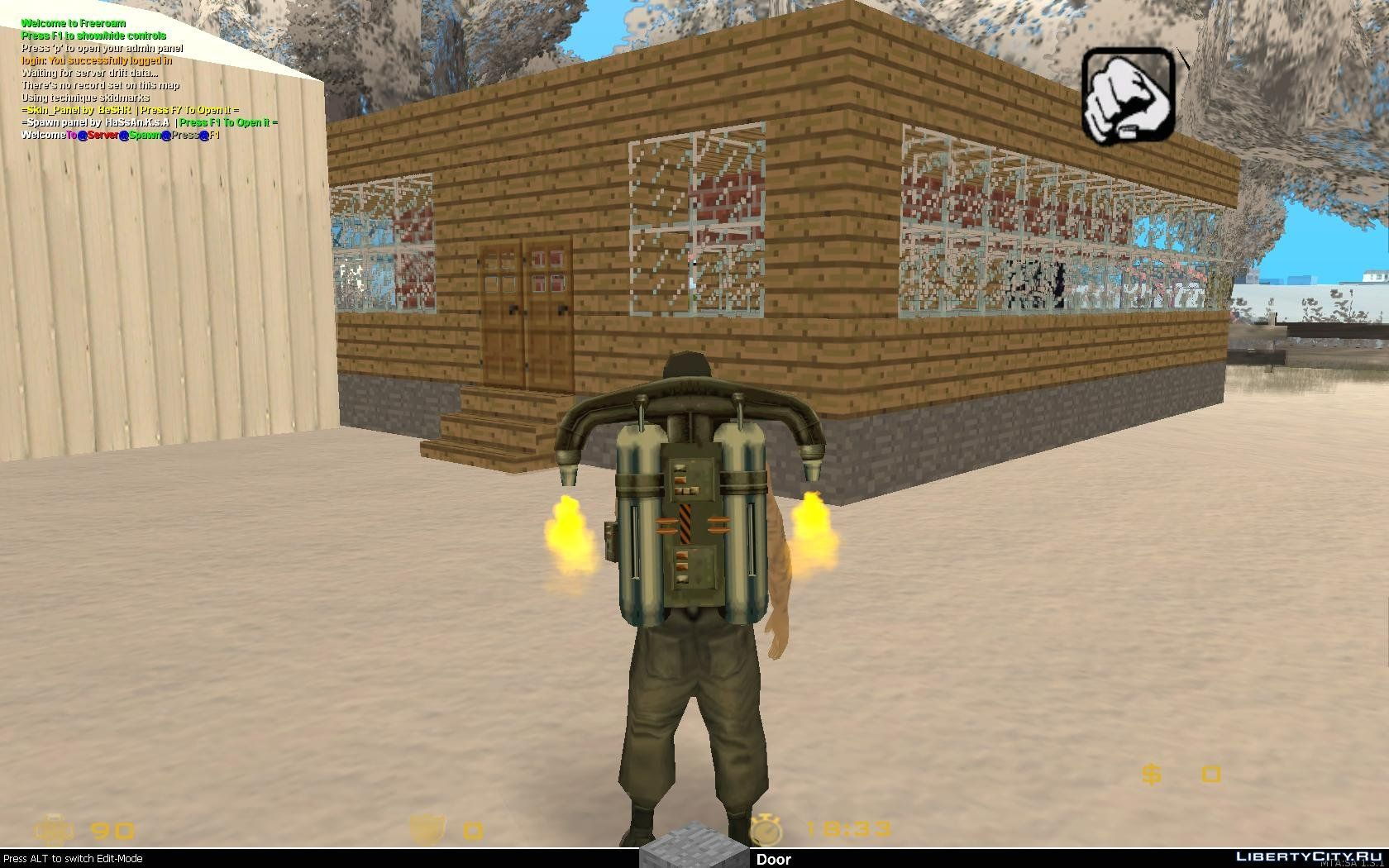 Replacement of 5 col in GTA San Andreas (4 file)