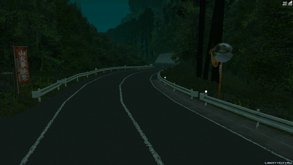 Map Tsuchisaka (MTA version) for GTA San Andreas